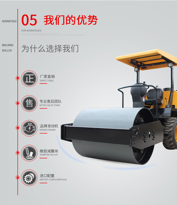 3.5T座驾式压路机