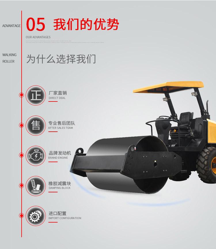 6T座驾式压路机