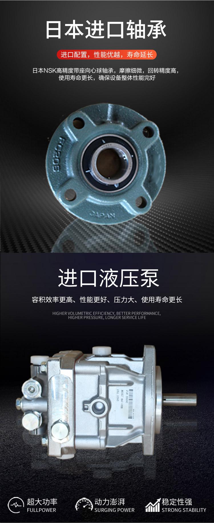 S600C手扶式双钢轮压路机