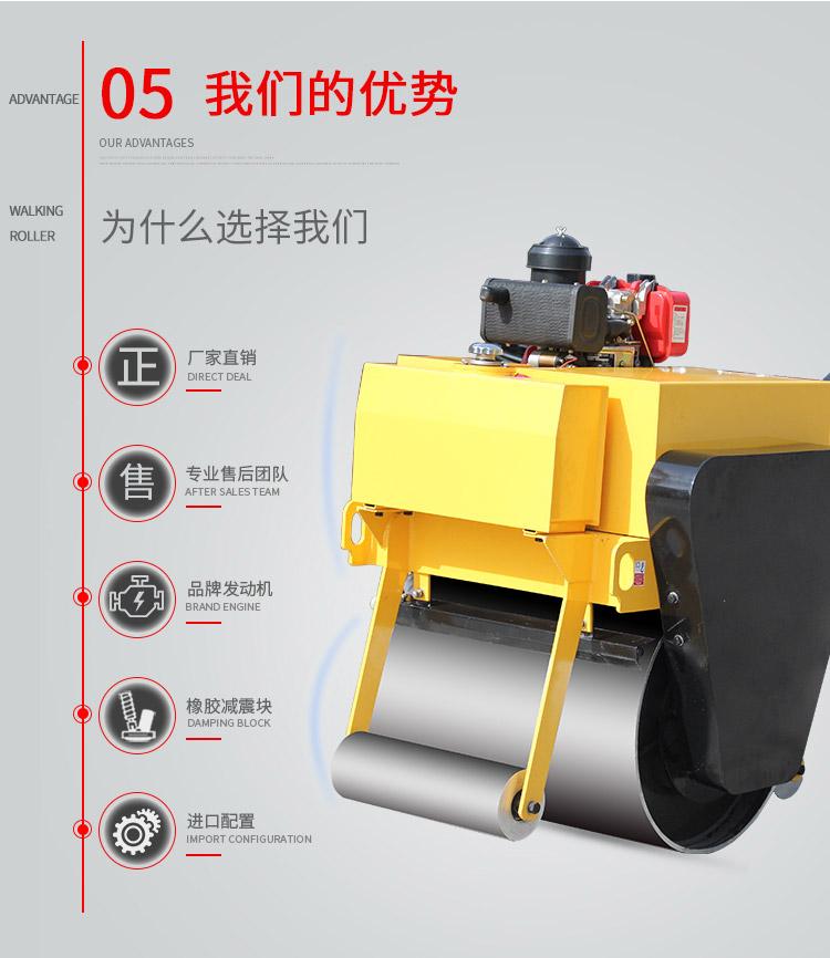 700C手扶式单钢轮小型压路机