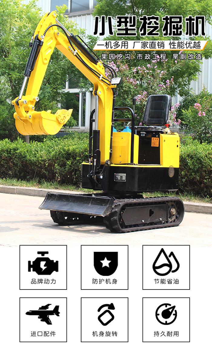 R319小型挖掘机