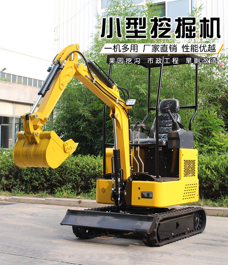 R325小型挖掘机