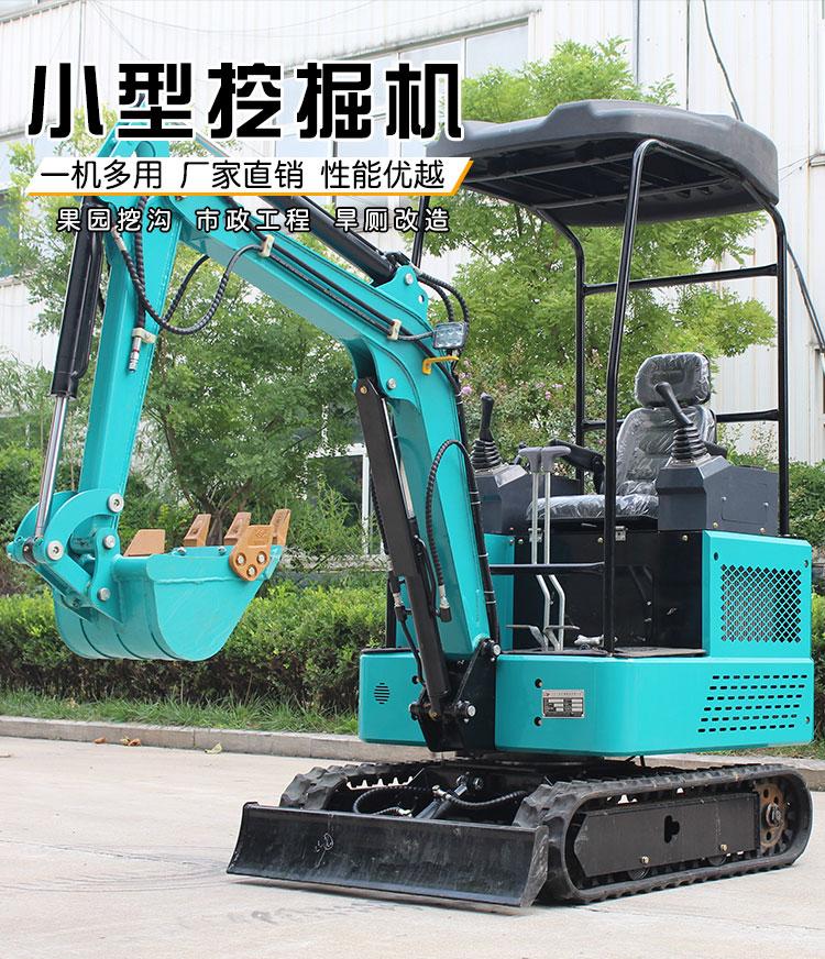 R328小型挖掘机